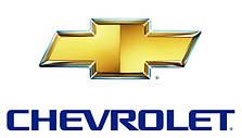 Все для Chevrolet