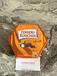 Конфеты Ferrero Küsschen 178 грм