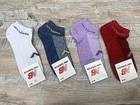 Набор  спортивных носков 12 пар, упаковка (носки в стиле New balance) 36-41 размер