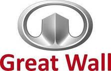 Все для Great Wall