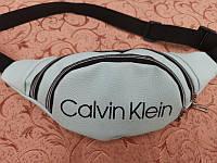 Женская поясная сумка экокожа в стиле Calvin Klein Тиффани мята