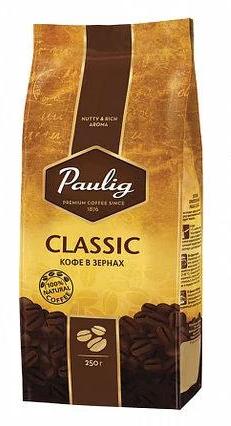 Кава в зернах Paulig Classic 250 грам Фінляндія