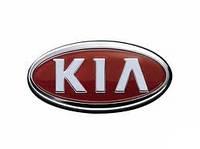 Все для Kia