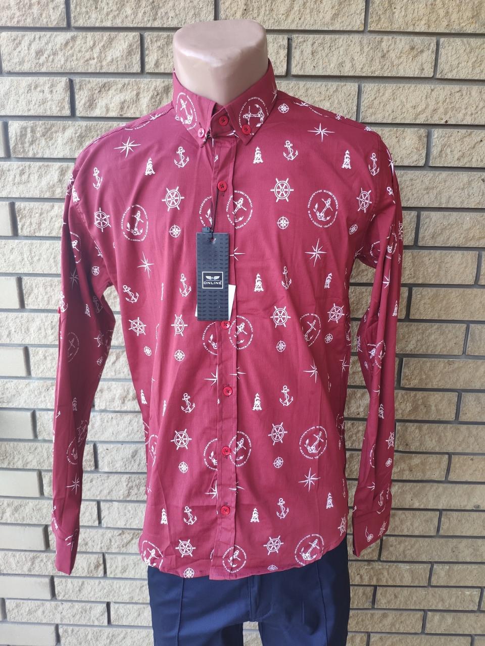Рубашка мужская коттоновая брендовая высокого качества ONLINE, Турция