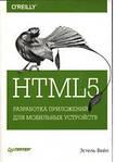 HTML, XHTML, CSS