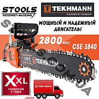 Цепная пила электрическая Tekhmann CSE-2840 •Новая•Гарантия 3 года•