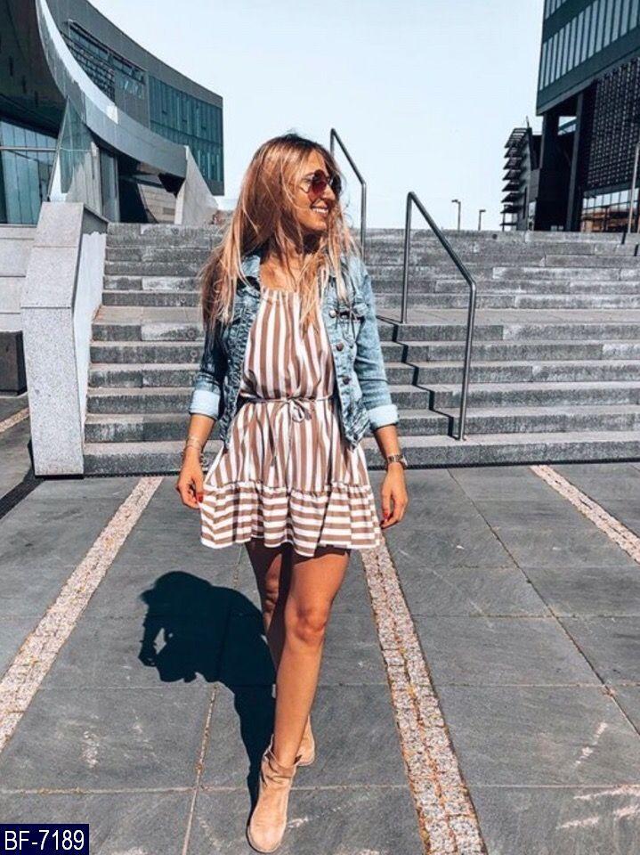 Женское универсальное легкое модное летнее мини платье в полоску на бретельках (лен) цвет-бежевый