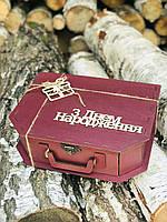 Оригінальний подарунок. Подарунок на ювілей.Подарунок Татові, братові, чоловікові, колегам, шефу, босові.