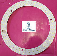 Сменная пластина с диодами Led кольцо для светодиодной лампы лупы 120 диодов 207мм