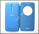 Синий чехол View Flip Cover для смартфона Asus ZenFone 2 ZE551ML, фото 4
