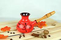 Турка Иероглиф красная керамическая с деревянной ручкой 350 мл