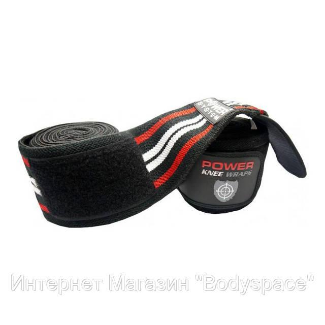 Power System, Бинт коленный Knee Wraps PS-3700, черный/красный