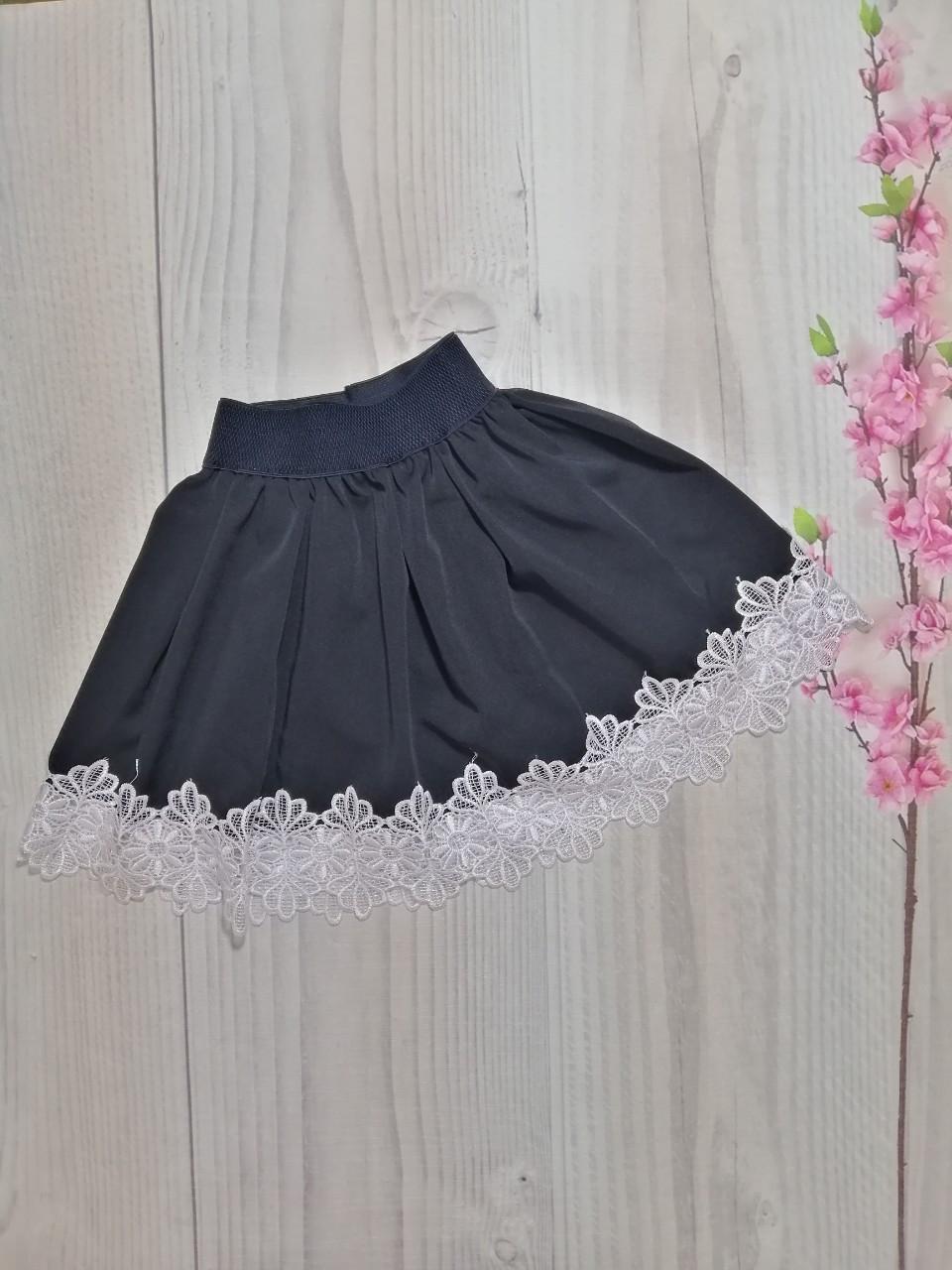 Детская юбка с кружевом внизу школьная т.синяя р. 116-134 опт