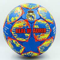 Мяч футбольный №5 гриппи Real Madrid 0114: PVC, сшит вручную