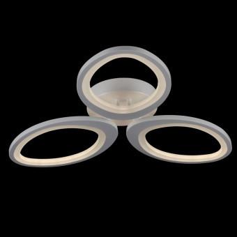 Люстра світлодіодна SG-8021/3 WH DIMMER
