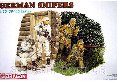 German sniper team. 1/35 Dragon 6093