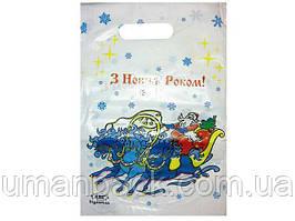 """Пакет с прорезной ручкой тип банан(20*30) """" НГ  Дед Мороз на санях"""" ХВГ (100 шт)Полиэтиленовые пакеты сумки"""