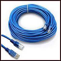 Патч-корд кабель LANUTP40 метров