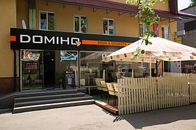 """Точечный электрообогрев мест в пиццерии """"Домино"""" г. Львов, ул. Научная, 29А 2"""