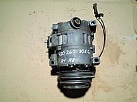 Компрессор кондиционера Audi A4 A6 A8, Пассат Б5, Skoda Superb 2.5 tdi  81.08.65.043, 4D0260805C