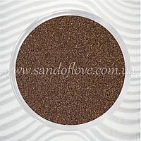 Коричневый цветной песок