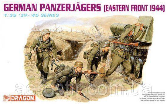 GERMAN PANZERJAGER (EASTERN FRONT 1944) 1/35 Dragon 6058
