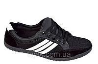 Кроссовки мокасины туфли мужские черные летние удобные Львов сетка