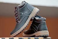 Ботинки полуботинки зимние кожа мужские черные Харьков (Код: Р142)