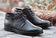 Элегантные зимние классические мужские ботинки, полусапожки на молнии и шнурках кожаные черные (Код: Р151)