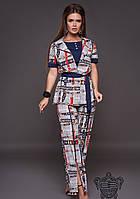 Женский брючный костюм-тройка 42,44,46,48, фото 1