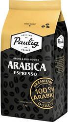 Кофе в зернах Paulig Arabica Espresso 1 кг Финляндия