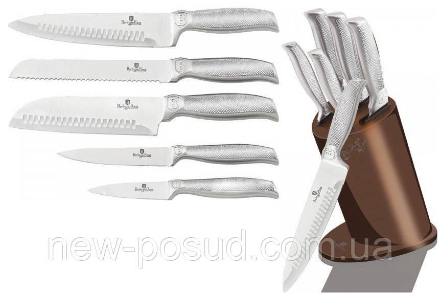 Набор ножей Berlinger Haus BH-2272A