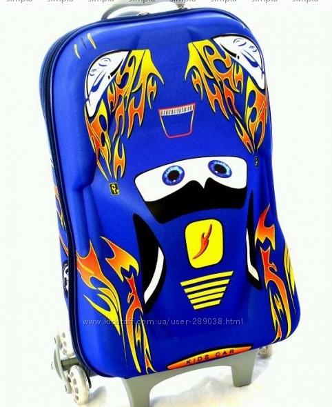 """Дитячий дорожній валізу на колесах """"Машинка"""" JO"""