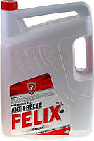Антифриз FELIX Carbox -40