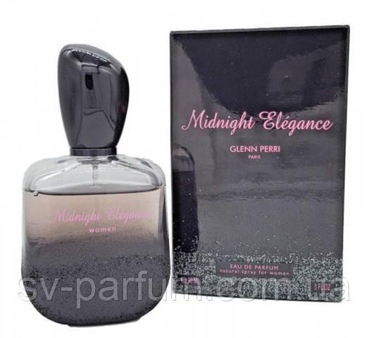 Парфюмированная вода женская Midnight Elegance 90ml
