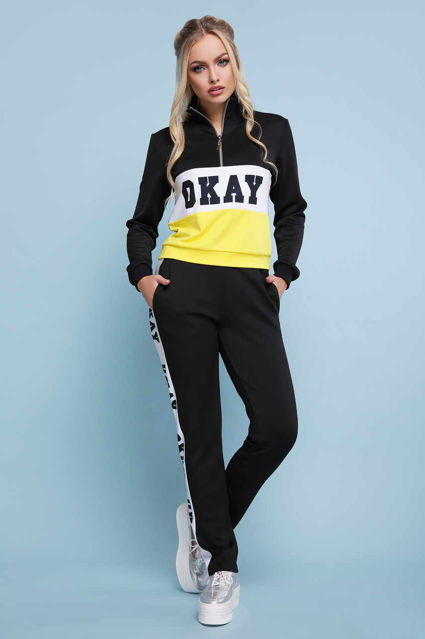 Молодежный спортивный костюм с кофтой и заужеными брюками Okay Костюм Драйв