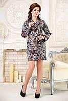 Костюм женский юбка и жакет в 3х цветах K - 883 Matel