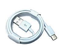 Кабель USB to Type-C 3a 1m (MPSRP) (white)