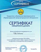 Пояснительное письмо КЗВО по метрологическим документам к весам!