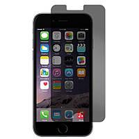 Защитное стекло Privacy tempered glass 2,5D для iPhone 6/6s