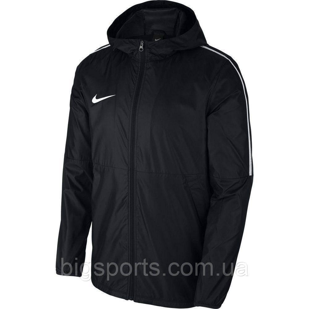 Ветровка дет. Nike Jr Dry Park 18 Rain Jacket (арт. AA2091-010)