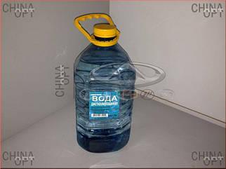 Вода дистилированая, 5 литров,  Новое, H2O, Ukraine Product