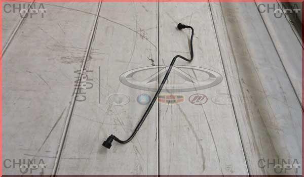 Трубопровод, от насоса к фильтру, Chery Tiggo [2.0, до 2010г.], T11-1104110, Aftermarket