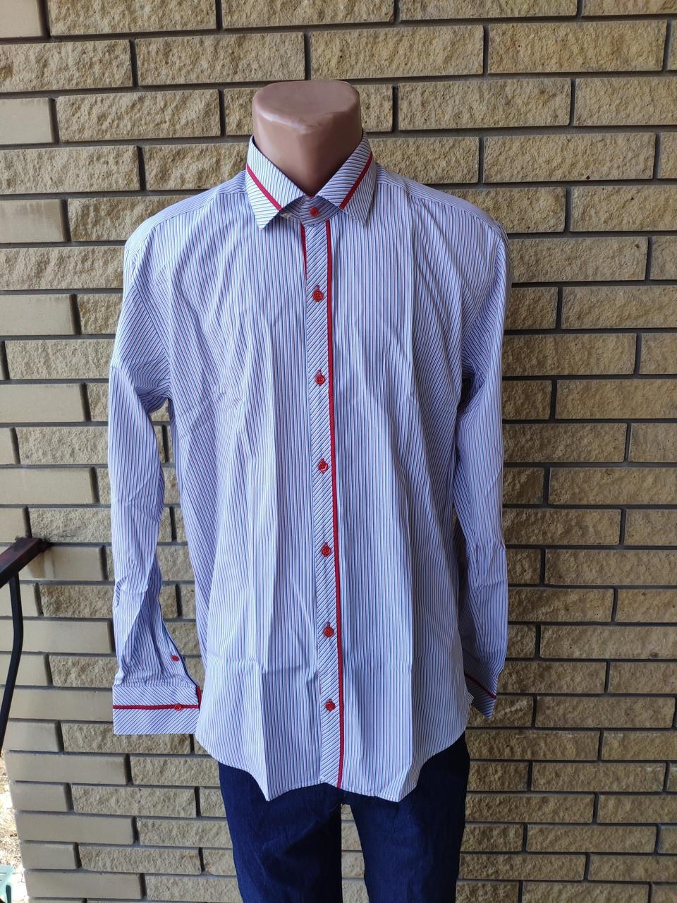 Рубашка мужская коттоновая брендовая высокого качества COLVIS, Турция