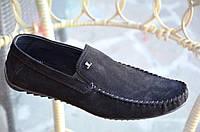 Туфли, мокасины мужские черные натуральная замша практичные удобные Харьков (Код: Р819а)