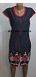 Халат женский  арт 1200   3XXL синий горох., фото 2