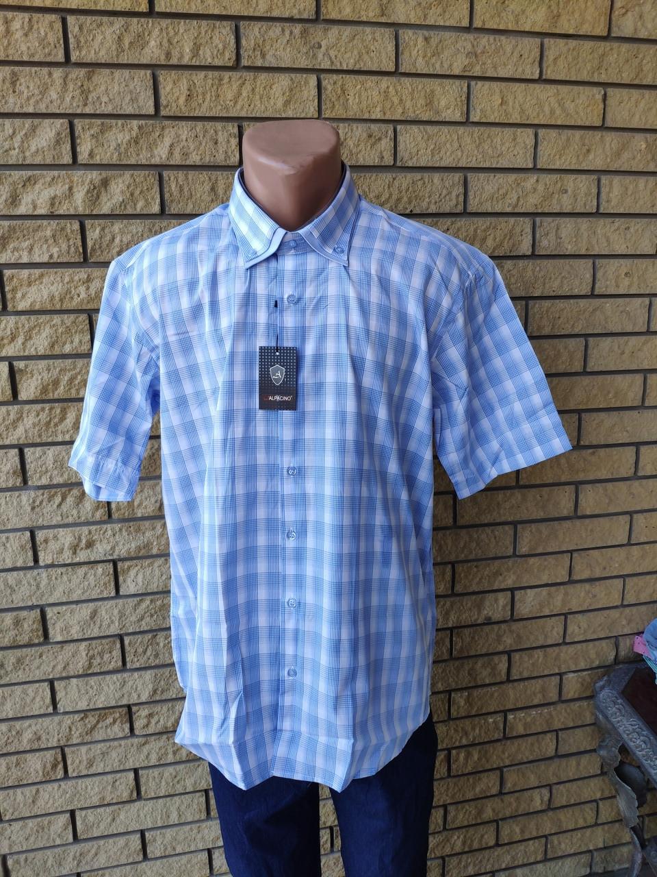 Рубашка мужская летняя коттоновая брендовая высокого качества ALPACHINOI, Турция