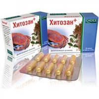 Хитозан плюс-капсулы для похудения,адсорбирует и очищает организм.(капс. №30,Чойс)