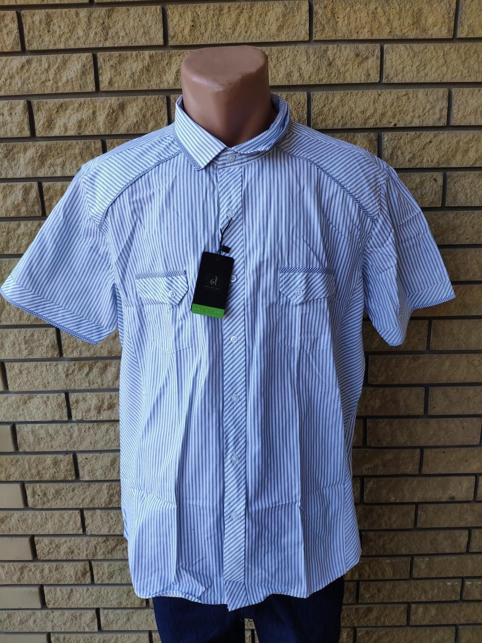 Рубашка мужская летняя коттоновая брендовая высокого качества DISIBELL, Турция