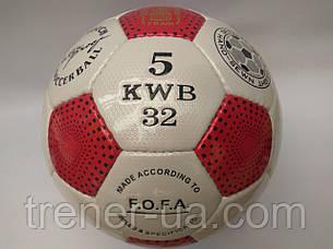 Мяч футбольный №5 OFFICIAL красно-белый